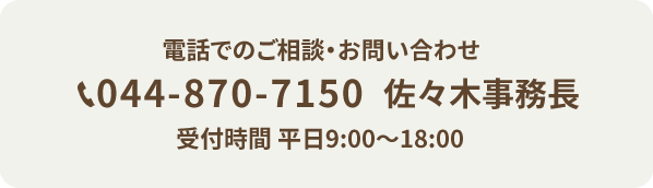 0448707150